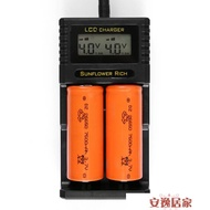 18650鋰電池5號7號手電筒26650雙槽智慧快充3.7V充電器座充 安逸居家
