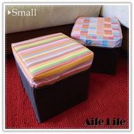 方型折疊收納椅-小 置物箱萬用椅 造型收納椅 居家生活玩具箱
