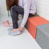 收納凳 27L 椅凳 收納椅 折疊收納箱 儲物凳 腳凳 穿鞋椅 300X300【A034】