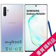 「展示福利品-原廠保固至2020年08月」Samsung 三星 Galaxy Note10+ 6.8吋螢幕 12GB/256G—SM-N9750 星環銀