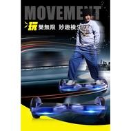 智能平衡車 賽格威 小米九號平衡車  飄移車 電動滑板車 電動自行車蛇板 藍芽耳機 行動電源 記憶卡 傳輸線