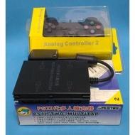 [套餐A]PS2 多人擴充器- 1分4 (含記憶卡讀取功能)+1 隻手把