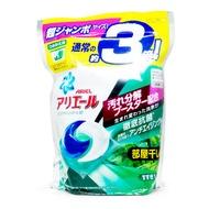 P&G-ARIEL - 3D 抗菌防菌洗衣球 (綠色 - 抗菌消臭) 46粒 補充裝 (4902430146869)