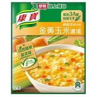 康寶濃湯自然原味金黃玉米56.3gx2入/袋