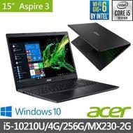 【Acer 宏碁】最新10代 A315-55G-52PA 15吋SSD獨顯筆電(i5-10210U/4G/256G/MX230-2G/WIN10)