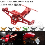 Motorcycle accessories YAMAHA BWS R25 R3 MT03 MSX license plate frame light turn signal license plate