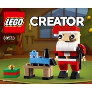 木木玩具 樂高 Lego 30573 聖誕老公公 polybag