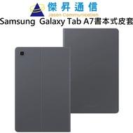 Samsung Galaxy Tab A7 10.4吋 原廠書本式皮套 - 送保護貼