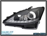 《晟鑫》全新 LEXUS IS350 IS250 LED 跑馬方向燈 對應原廠HID 高低水平馬達 黑底魚眼大燈