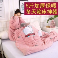3熱購產品防踢被子神器大人懶人被子冬袖被帶袖子冬被加厚保暖睡袋能穿可洗