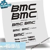自行車公路車BMC車架貼紙 雕刻鏤空版 原廠比例尺寸 精度高📣優選