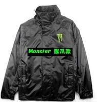 【AF】新款 鬼爪MONSTER怪獸 賽車雨衣 摩托車雨衣 騎士雨衣 防雨
