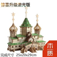 Adult 3d three-dimensional decompression wooden super large assembly model adult building block d castle puzzle 3 large model toy