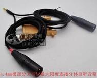 索尼wm1Z wm1A ZX300a A105 4.4轉雙卡儂平衡線4.4轉2XLR音頻線