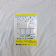 KOKUYO Campus 活頁紙計畫罫B5-週間時間軸-黃