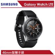 【領券現折$500】Samsung Galaxy Watch LTE 46mm SM-R805 智慧型手錶 星燦銀