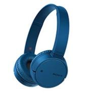 (福利品)SONY索尼 無線藍牙耳罩式耳機-藍 WH-CH500/L【福利品】