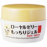 OZIO Royal jelly moist gel