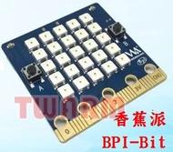 《德源科技》r)香蕉派 Banana Pi BPI-Bit 雲端物聯網開發板