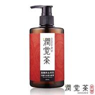 【潤覺茶】白薑花滋養洗髮露(350ml)