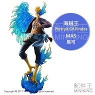 日本代購 日本正版 日版 海賊王 航海王 POP P.O.P MAS 白鬍子海賊團 隊長 不死鳥 馬可 PVC