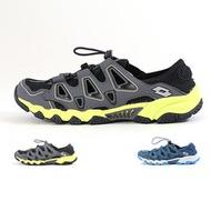 男款 LOTTO透氣速乾排水束扣護趾 後踩兩穿止滑底 休閒登山鞋 踏青鞋 護趾涼鞋 運動涼鞋 AC