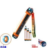 六段模式【燈霸】USB磁吸款 LED行動燈管 防水 露營燈  手電筒