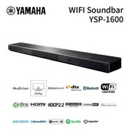 【YAMAHA山葉】MusicCast 藍芽聲霸 Soundbar YSP-1600