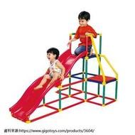 【綠海生活】智高 Gigo #3604-CN 我的健身房(雙滑梯組) 益智遊戲 玩具 溜滑梯 聖誕 生日