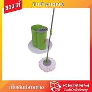สินค้าขายดี CLEANING SET SPIN BUCKET MOP MICRO ชุดอุปกรณ์ ถังปั่น + ม็อบ ไมโครไฟเบอร์ 3M