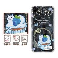 【反骨創意】華碩 ZenFone5系列、ZenFone6系列 彩繪防摔手機殼-英式饗宴-智慧(5Z/ZS620KL/ZC600KL/ZS630KL)