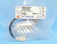 《jf》KYMCO光陽正廠零件/33400-KNCN-830/右前方向燈,透明燈殼~頂尖豪邁,金豪邁,豪邁