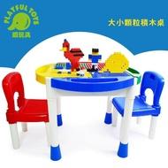 【Playful Toys 頑玩具】多功能積木學習桌(積木桌 學習桌 遊戲桌 兒童桌椅)