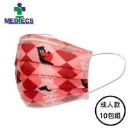 MEDTECS美德醫療 [成人款10包組]美德醫用口罩(未滅菌) 熊讚-愛你粉 一包5入 (共50片) 免運費