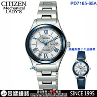 Citizen Stars Watch Pd 7165 - 65 A, Automatic Chain Mechanical Watch