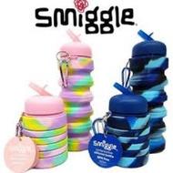 Smiggle กระติกน้ำซิลิโคน