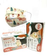 【善存】成人醫療用口罩 25片/盒 50片/盒 黃色聖誕季節系列043207.208