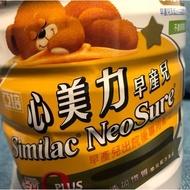 亞培心美力早產兒奶粉850g 大罐 六罐價
