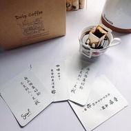 爍咖啡 耶加雪菲 莓姬 G1 日曬 單品濾掛咖啡 濾掛咖啡 耳掛咖啡 台灣自家烘焙 精品濾掛咖啡 精品耳掛咖啡 咖啡粉