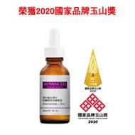ADVANCED 淨白維生素B3菸鹼胺控油精華液 Niacinamide + Zinc (30ml)