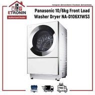 Panasonic 10/6kg Front Load Washer Dryer NA-D106X1WS3
