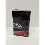 松坂家 CUSCO LSD 80W90 變速箱 差速器油 齒輪油 LEXUS IS200T IS300H