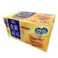 KENJI 健司 健康時刻 金黃起司餅乾 28.5公克 x 45包
