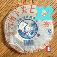 【茶韻普洱茶】買1送1超值組保真2006年下關茶廠8653泡餅357g生茶茶葉(附茶樣10g.收藏盒.夾鏈袋.茶針x1)