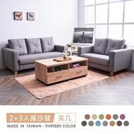 【時尚屋】伊奈2+3人座獨立筒貓抓皮沙發+瑞斯橡木大茶几(可選色 免運費 沙發可訂製寬度尺寸)