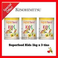 Kinohimitsu superfood KIDS 1 กก.【 Bundle of 3 】  หมดอายุ 04/2020