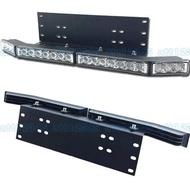 通用型 LED燈架組 車牌架 鋁合金 車牌燈架 大牌燈架 長排燈 霧燈