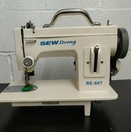 Portable Walking Foot Sewing Machine