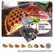 電力式薄型鬆餅機。雞蛋糕、咖啡豆燒鬆餅機瓦斯鯛魚燒機、小林攪拌機、客製烙印模