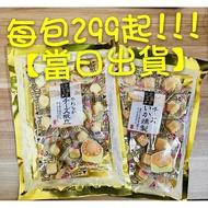 🔥現貨🔥北海道 干貝起司 起司干貝 120g 煙燻 燻製 魷魚起司120g 山榮食品 鰹魚 起司 起司鰹魚 130g